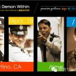 """齐鲁会馆支持中国电影,赞助""""魔警""""硅谷4.18首映"""