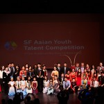 "THE 1ST ""CONFUCIUS CUP"" SAN FRANCISCO BAY AREA ASIAN YOUTH TALENT COMPETITION GRAND FINALE"